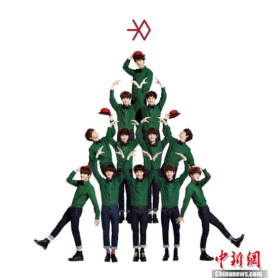 EXO首聚芒果元宵 超级偶像男团与你甜蜜相约