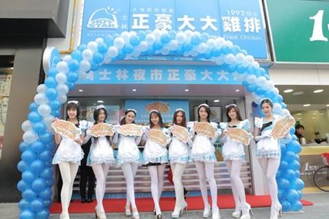 晋江市副市长李自力4月29日(本周五)接听市长专线