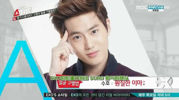 exo包子头像_超能力外星小子EXO占领地球:Show Time!(6)-韩娱频道