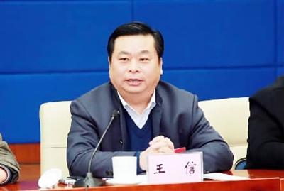 兖矿董事长_兖矿集团董事长岳宝德
