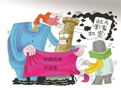 v名字名字的组图咋成企业插画(漫画)国家日本机密