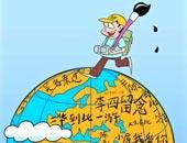 2013中国游客 我们上头条那些事儿