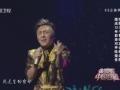 《金钟奖中国音超片花》 曹轩宾《千岁寒》