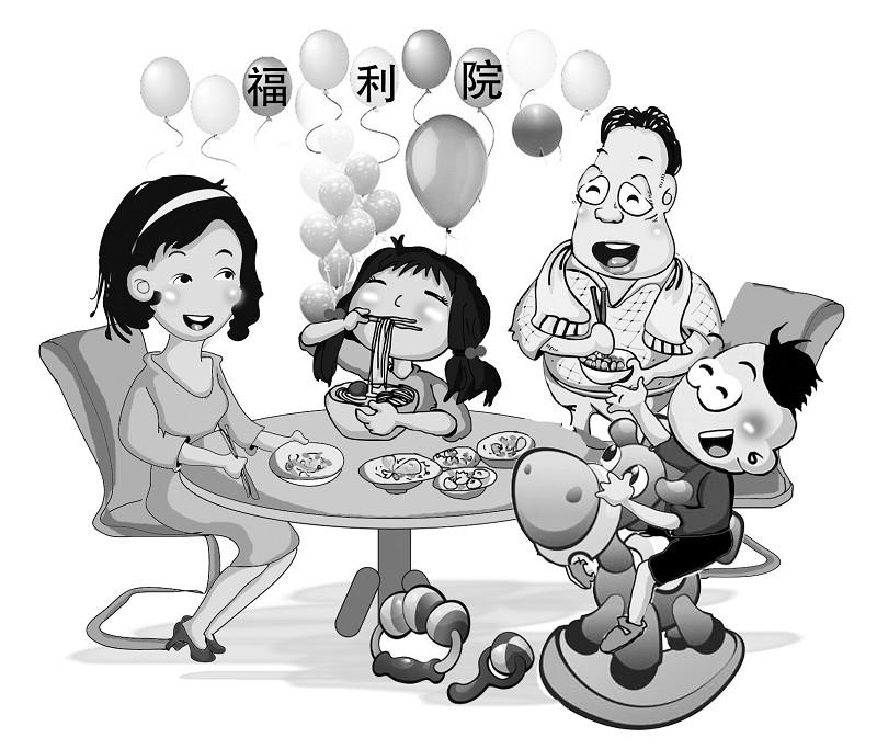 """新春走基层:福利院""""爸爸妈妈""""陪孩子过年(图)"""