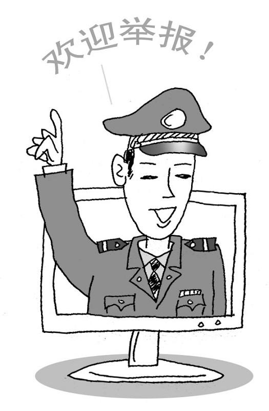 动漫 简笔画 卡通 漫画 手绘 头像 线稿 525_800 竖版 竖屏