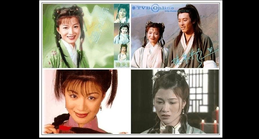 【安以轩】2009《倚天屠龙记》饰赵敏
