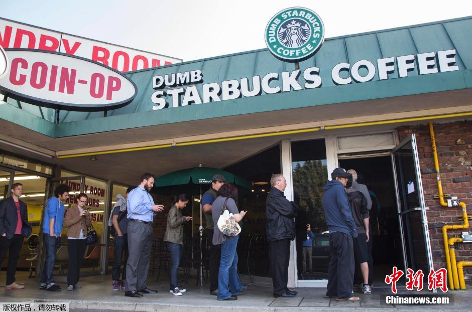 """星巴克咖啡在美国_美国山寨星巴克咖啡馆 取名""""傻瓜星巴克""""受热捧(组图)-搜狐滚动"""
