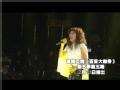 《百变大咖秀片花》20140213 预告 王祖蓝神模仿邓紫棋 爆笑改编《存在》