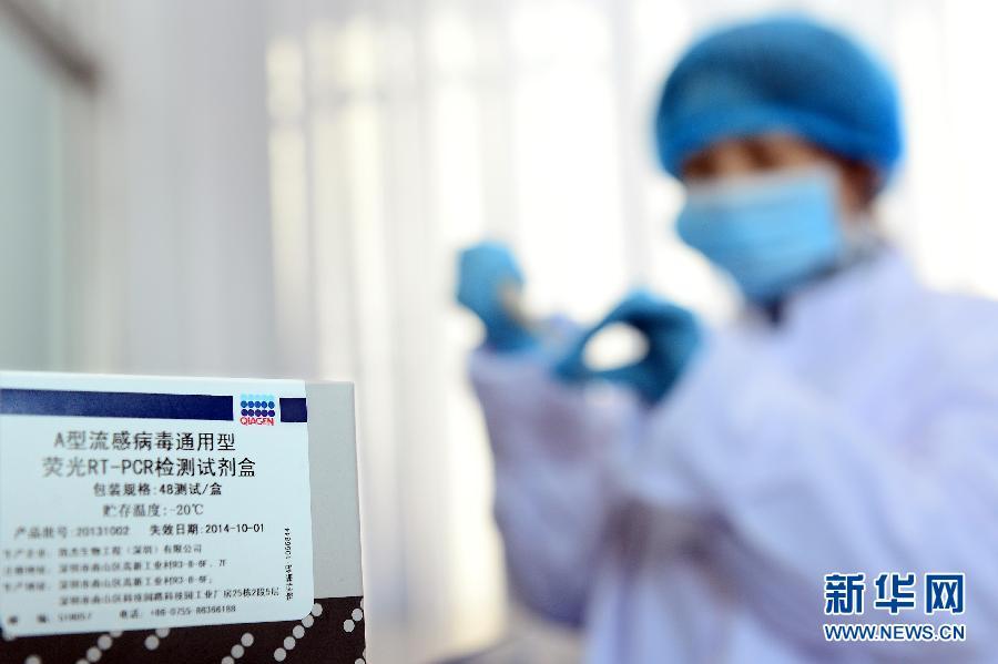 目击H7N9禽流感实验室检测过程