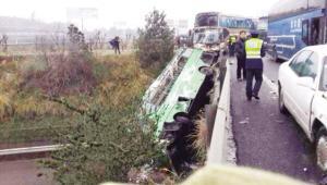 车祸现场图片由网友提供