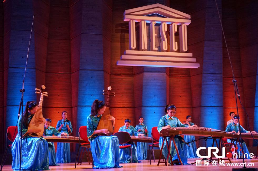 民乐合奏《瑶族舞曲》