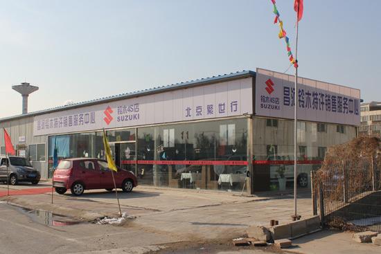 京城逛店地图6 京北回龙观 欧德宝汽车城图片