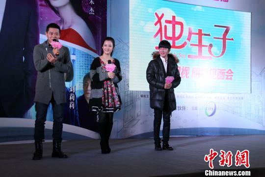 独生子电视剧林申_《独生子》登陆深视 林申首度饰演奶爸(组图)-搜狐滚动