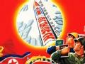 朝鲜计划新的核试验和洲际导弹发射