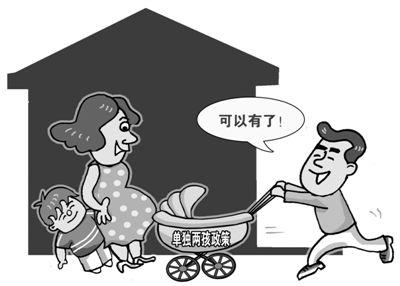赵乃育绘(据新华社)