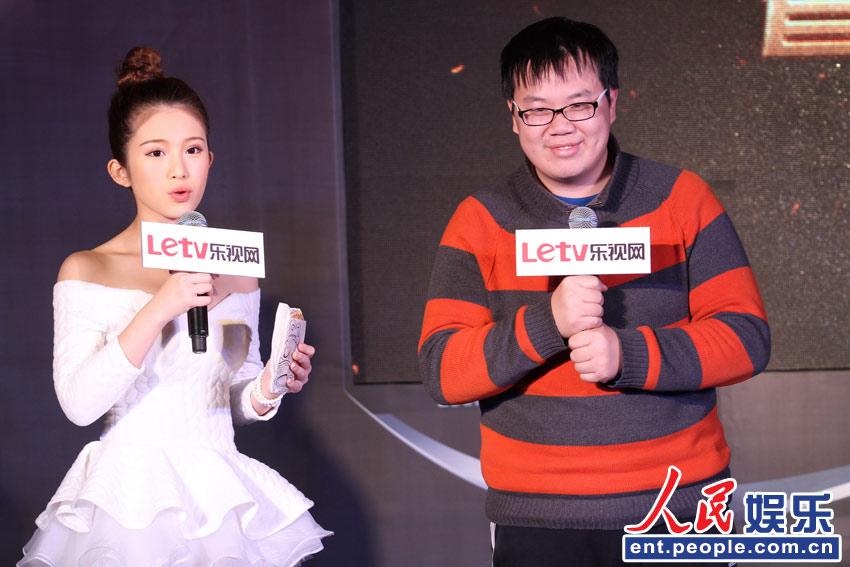 """《光环之后》今上线 鸡排妹上演真实版""""甄嬛传"""""""