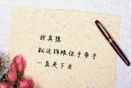 """6、写情诗   一个流传至今的说\""""我爱你\""""的方式就是写一..."""