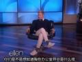 《艾伦秀第11季片花》S11E102 艾伦强迫症发作试新椅