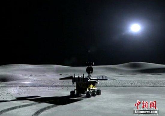 玉兔号在月球突然惊人大发现 世界一片哗然(1)_科学探索_光明网(组图)