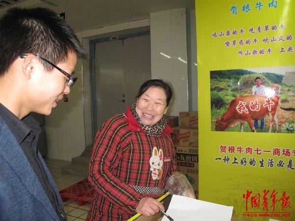 大学教师回乡养牛:农村创业最大困难是没有年轻人