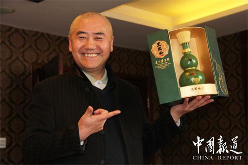 """""""王国安益生酒""""为什么会成为酒类市场上的热崇图片"""