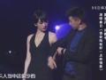 《金钟奖中国音超片花》莫龙丹《请你给我好一点的情敌》