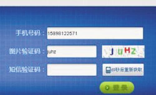 shishang/rmbcxsz_dlbxshyhyx__489.html