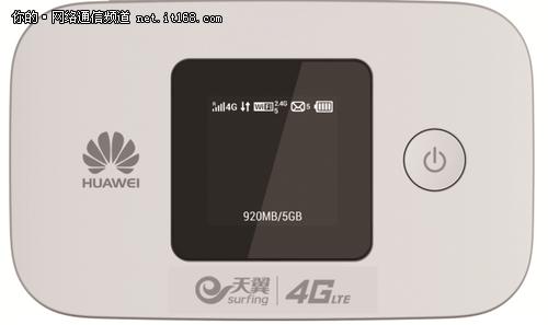华为助力4G商用