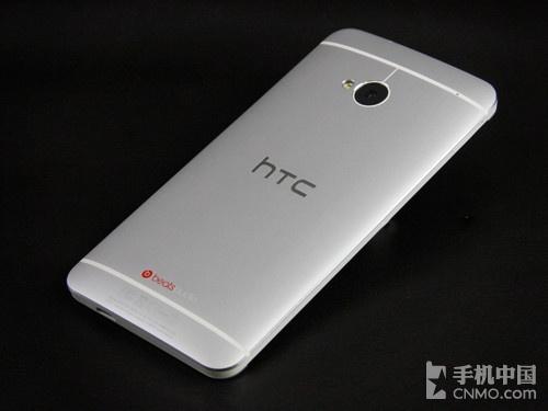 金属旗舰双待强机 HTC 802d欲破三千元