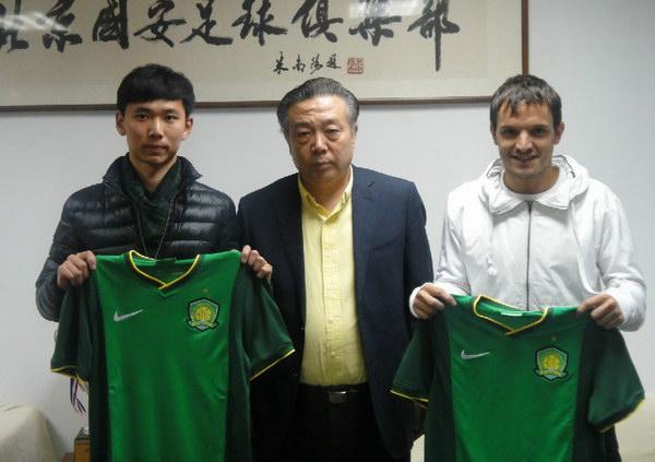 北京国安官方宣布签约巴塔拉和李运秋
