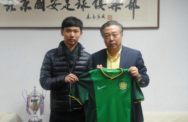北京国安与李运秋正式完成签约