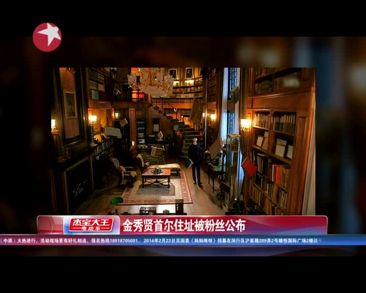 杭州西湖文化广场舞《手心里的温柔》 免费在
