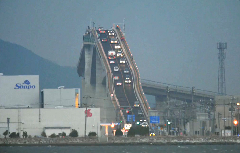of japan bridge - photo #18