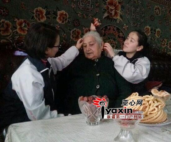 乌鲁木齐市高中生寒假帮助孤寡老人(图)排名呼和浩特市高中图片