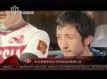 视频-职业拳赛第四战 邹市明放松心态迎战小将