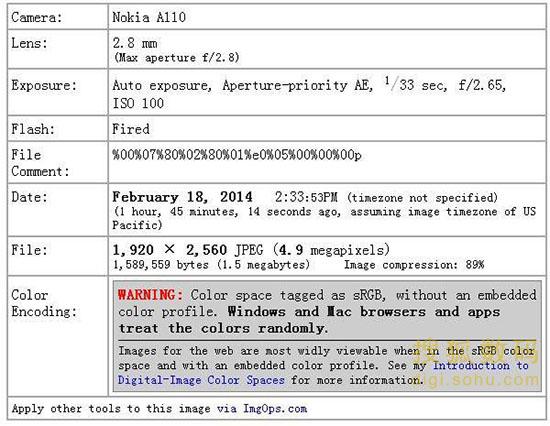 诺基亚X 运行Android操作系统 千元内价格