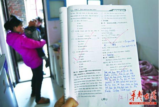 新化网吧杀父_湖南14岁少年杀父幕后:屡遭家暴 爱杀人游戏-搜狐新闻