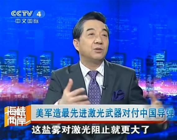 张召忠:雾霾是对美国激光武器的最好防御