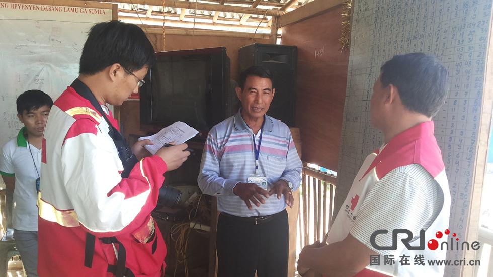 中国 项目组/中国红十字会援缅项目组考察缅甸拉咱安置点摄影:林迟