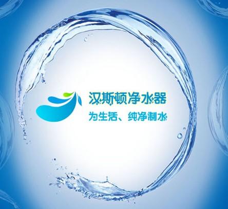 下面是净水器五大品牌排名