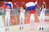 图文:速度滑冰女子团体追逐赛 俄罗斯队员庆祝
