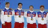 图文:男子5000米接力颁奖仪式 冠军俄罗斯队