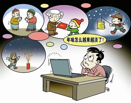 """""""一天下来,赵媛媛觉得自己累得就像散架了一般,这种""""流水线式""""的拜年图片"""