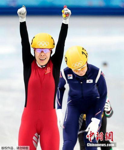 当地时间2月15日,2014年索契冬奥会短道速滑女子1500米决赛中,中国选手周洋夺得冠军,成功卫冕,这也是中国代表团本届冬奥会第三枚金牌。图为周洋庆祝夺冠。