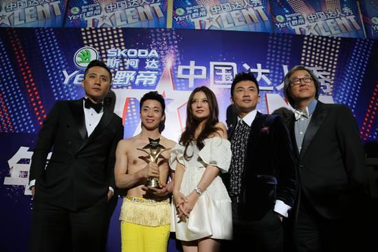 中国达人秀 落幕 杂技暖男尹中华问鼎