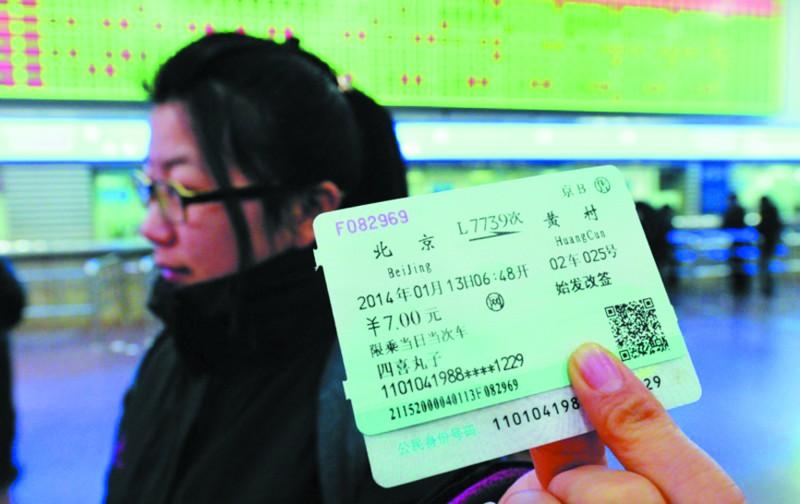 网购的火车票,已经拿到票了,可是丢了,怎么办,有没有人遇到过