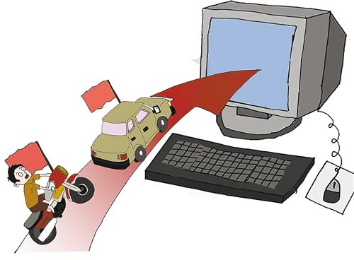 电子商务成营销第二战场(图)-长 安B(200625