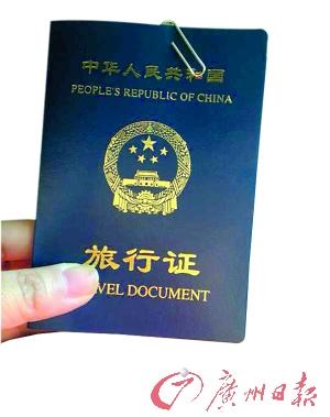 失联客机假护照_护照遗失_马来西亚假护照图片_马航失联客机假护照(2)_中国排行网