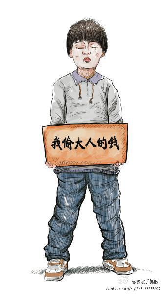 父亲罚儿子端牌当街示众:我偷大人的钱