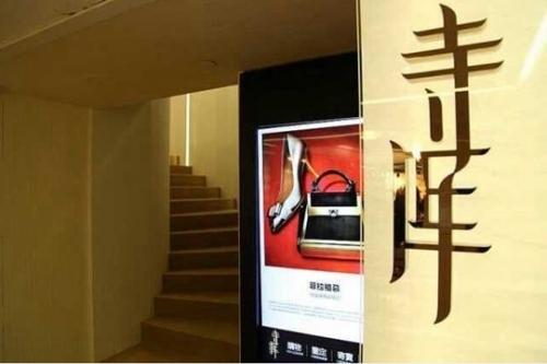 香港春季游好去处 推荐十大奢侈品购物圣地